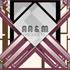 aa&m-metal-small-logo-70x70